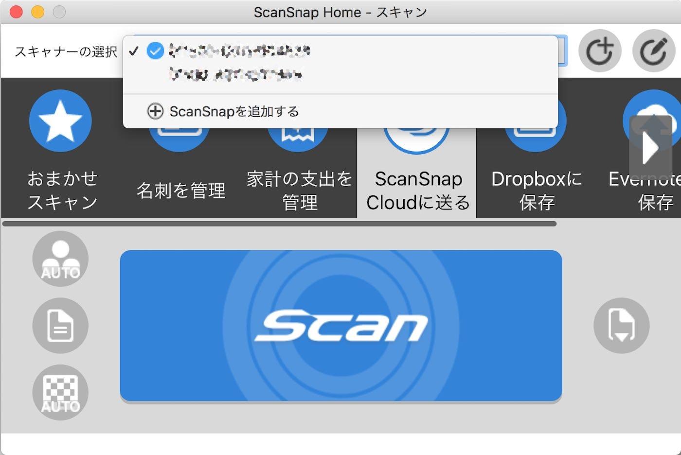 ScanSnap iX1500 49