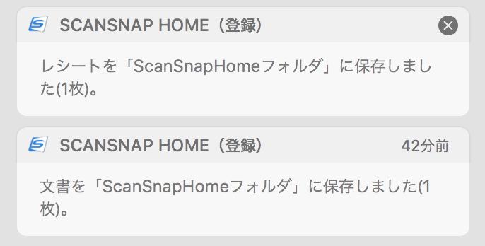 ScanSnap iX1500 52