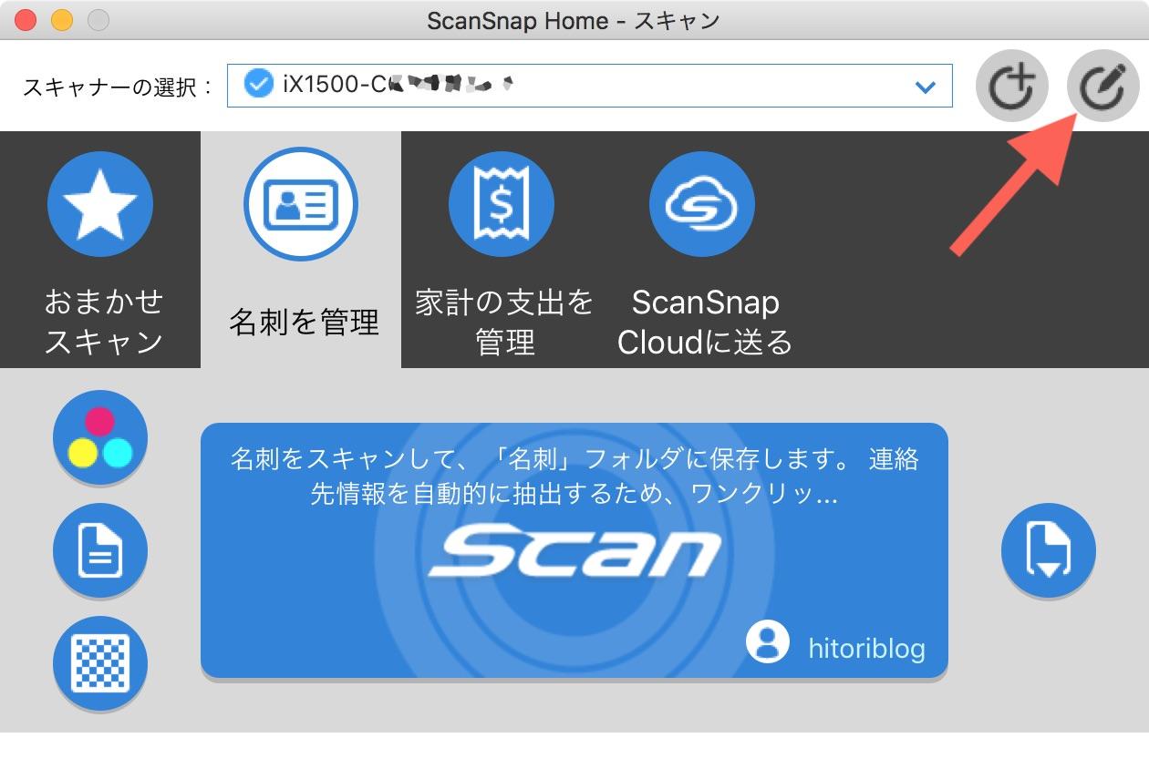 ScanSnap iX1500 54
