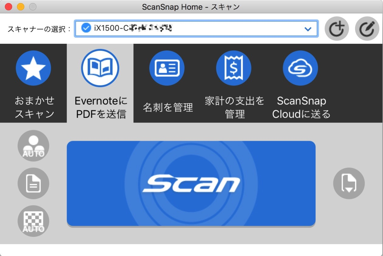 ScanSnap iX1500 56
