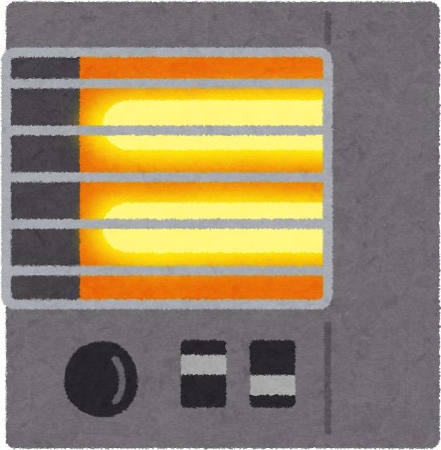 Teijin micro silstar 0011