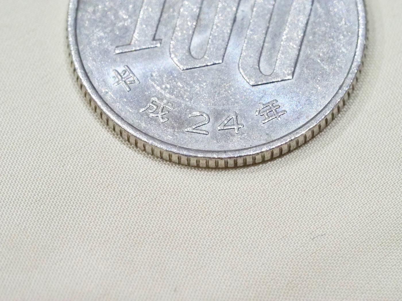 Teijin micro silstar 0024