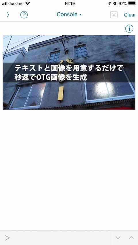 Ogp image generator 00007