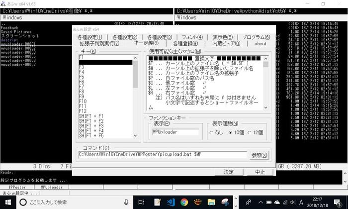 wpuploader-00008