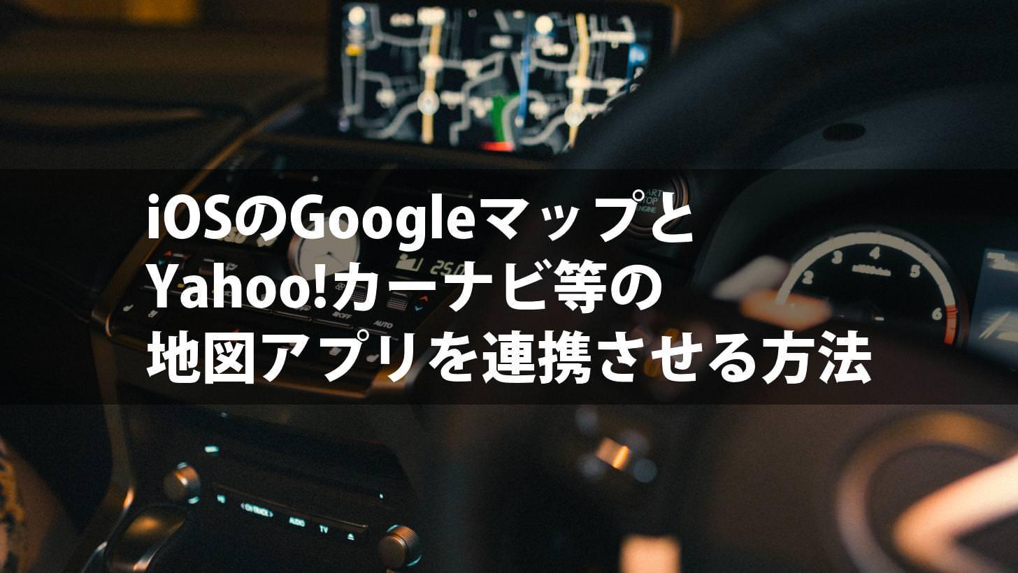 Mapapplauncher 00000