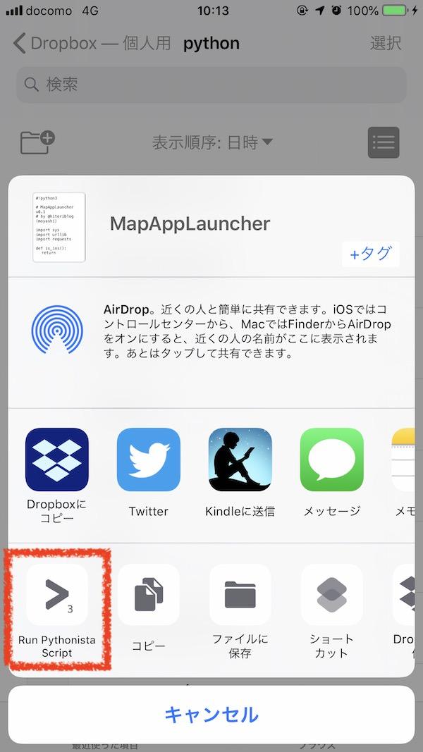 mapapplauncher_00001