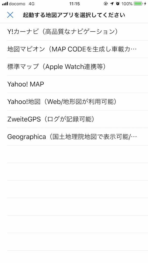 mapapplauncher_00011