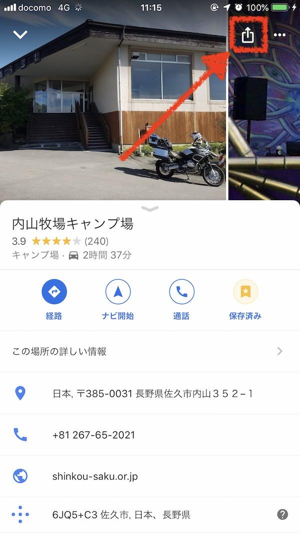 mapapplauncher_00012