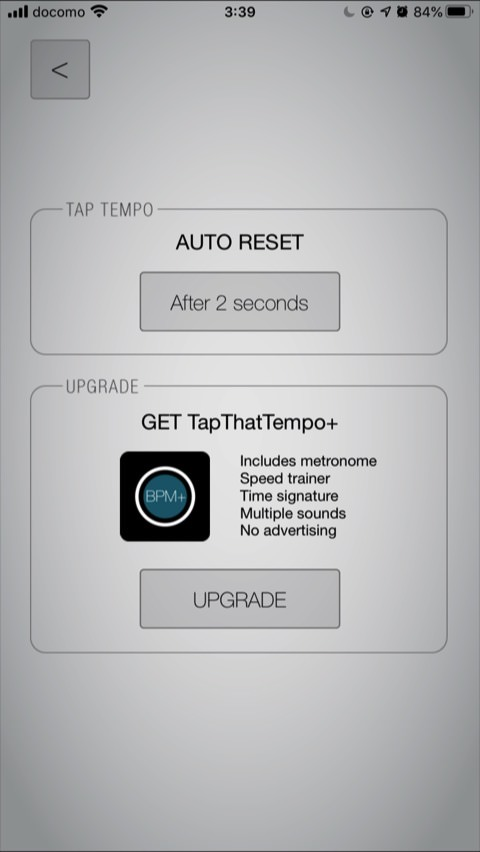 Music tempo adjustment app is useful for keeping pace with running 00002