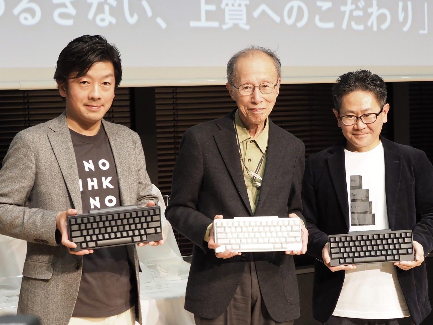Happy hacking keyboard hybrid type s 00005