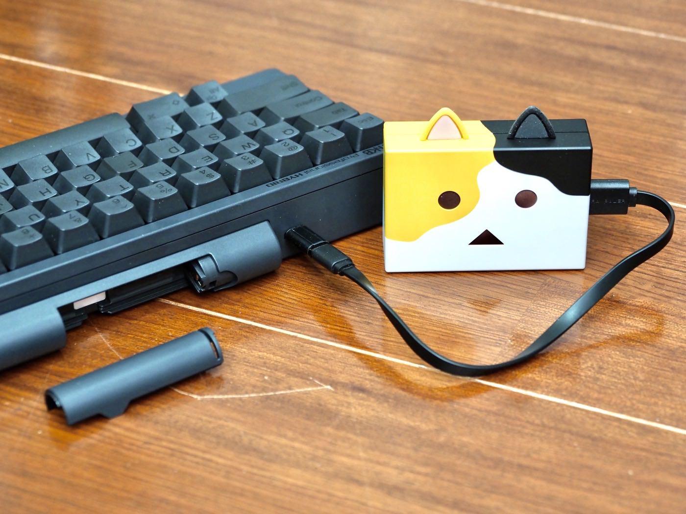 Happy hacking keyboard hybrid type s 00013