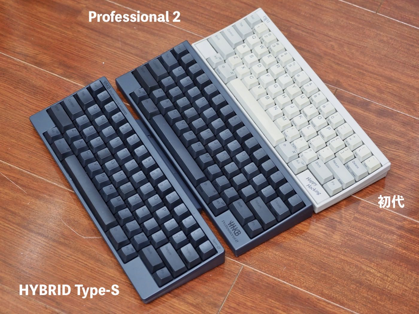 Happy hacking keyboard hybrid type s 00020