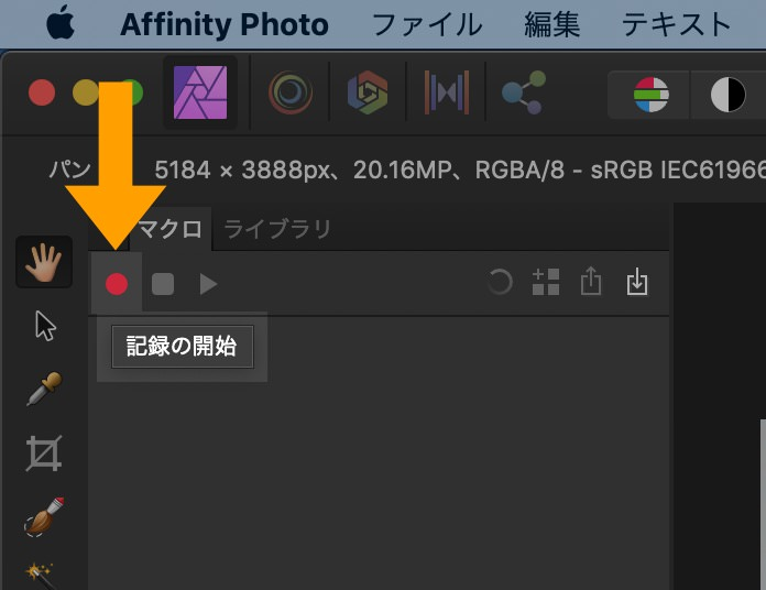 how-to-import-macros-made-with-affinity-photo-for-macos-and-pc-to-ipad_00002