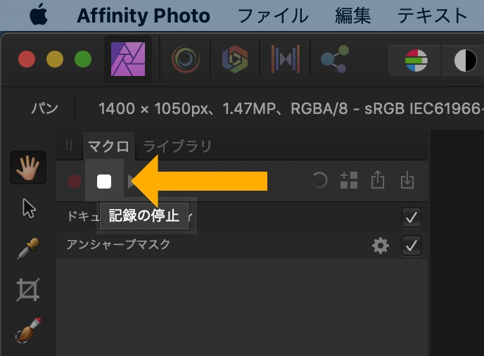 how-to-import-macros-made-with-affinity-photo-for-macos-and-pc-to-ipad_00007