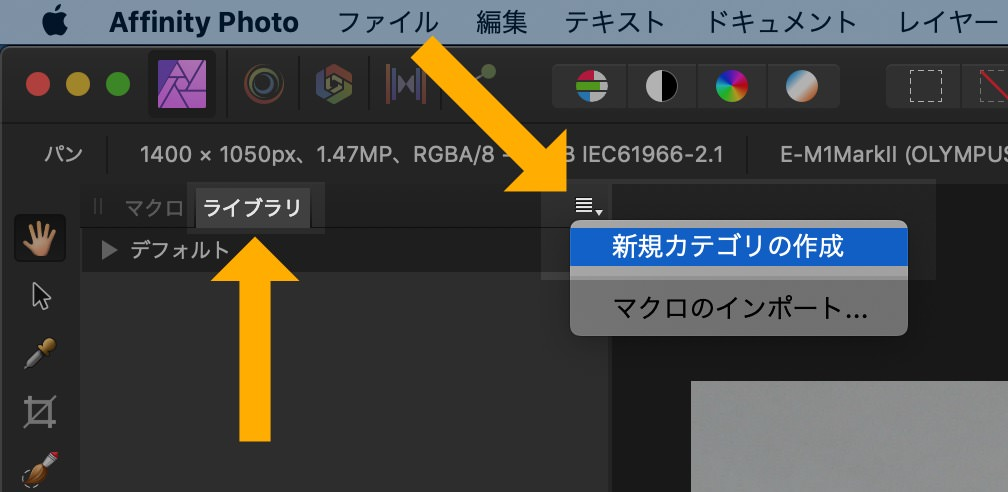 how-to-import-macros-made-with-affinity-photo-for-macos-and-pc-to-ipad_00008
