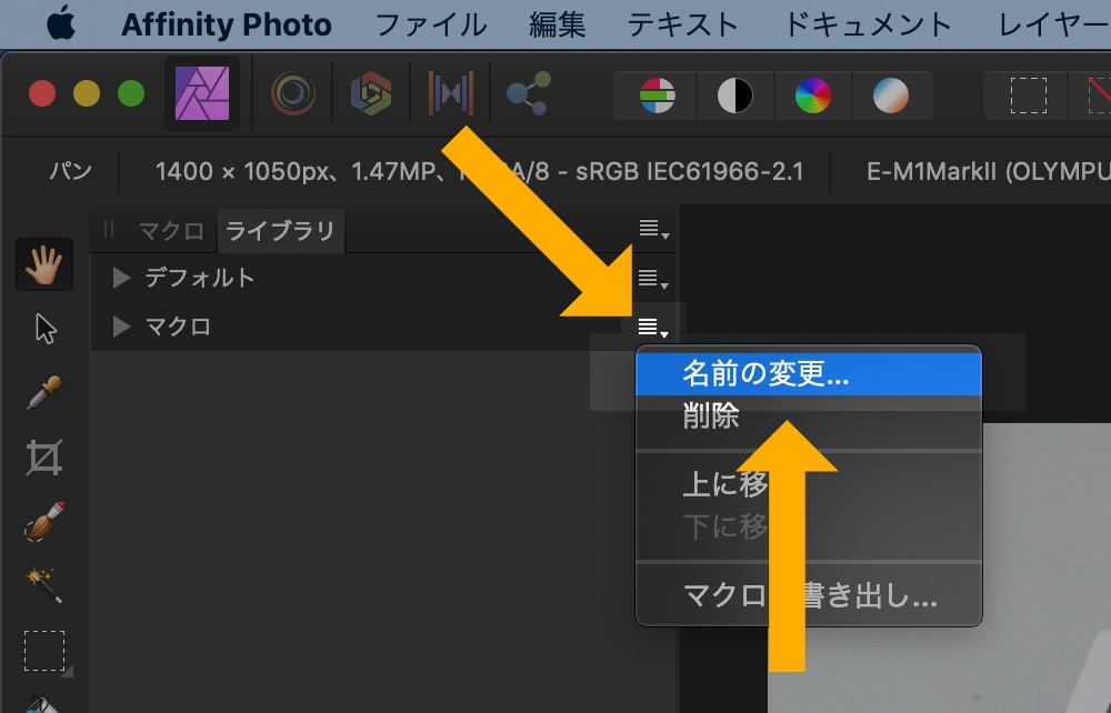 how-to-import-macros-made-with-affinity-photo-for-macos-and-pc-to-ipad_00009