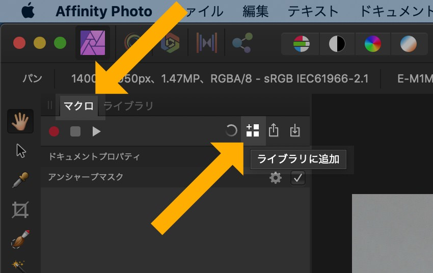 how-to-import-macros-made-with-affinity-photo-for-macos-and-pc-to-ipad_00011