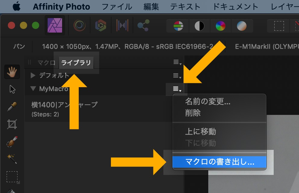 how-to-import-macros-made-with-affinity-photo-for-macos-and-pc-to-ipad_00013