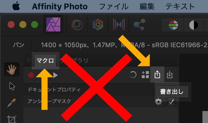 how-to-import-macros-made-with-affinity-photo-for-macos-and-pc-to-ipad_00015