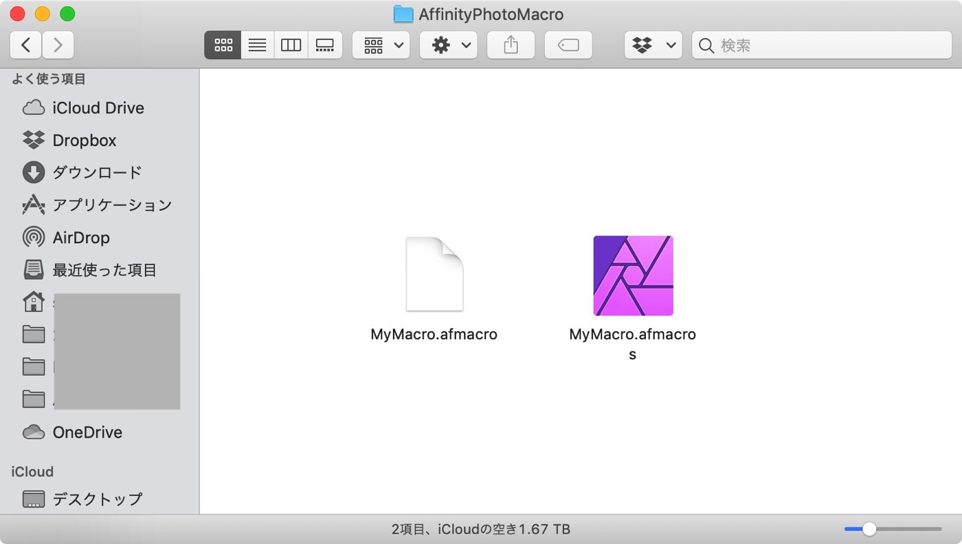 How to import macros made with affinity photo for macos and pc to ipad 00016