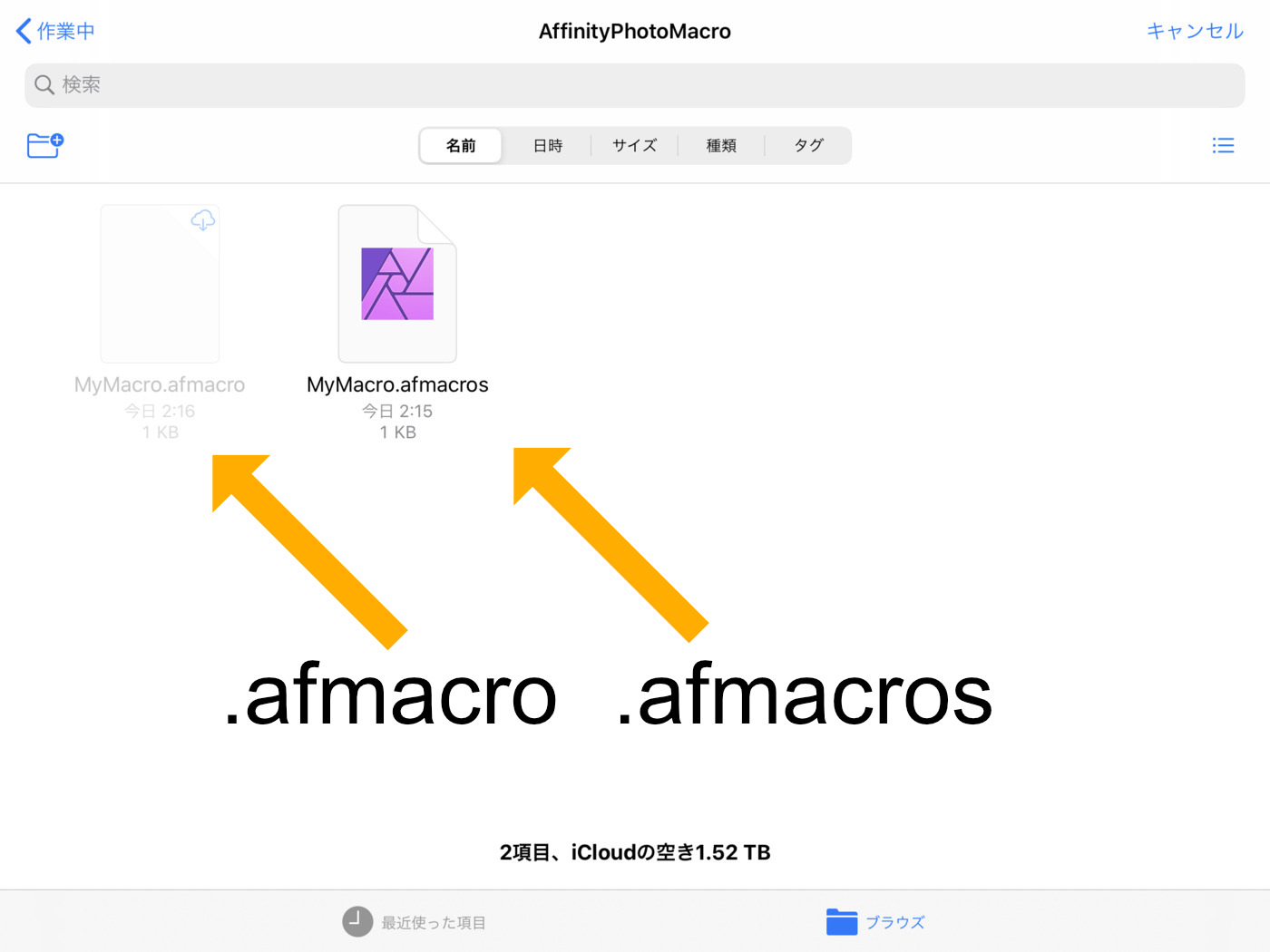 How to import macros made with affinity photo for macos and pc to ipad 00019