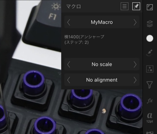 How to import macros made with affinity photo for macos and pc to ipad 00020