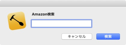 I thought of a countermeasure for chinese products to occupy amazons search results 00004