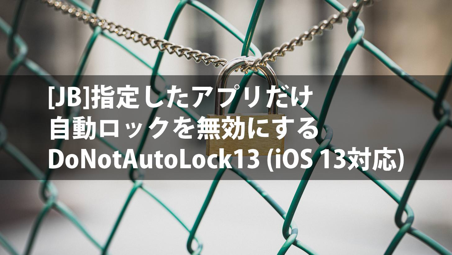 Donotautolock13 to disable auto lock only for specified apps 00000