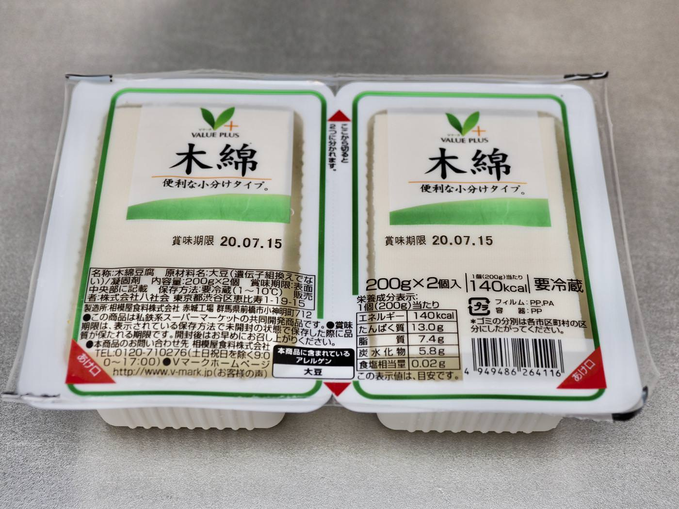 how to make super savory hiyashiru from miyazaki 00003