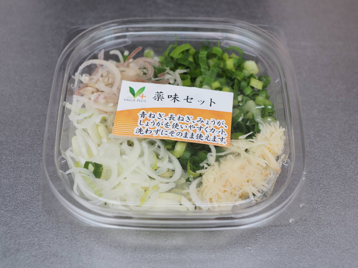 how to make super savory hiyashiru from miyazaki 00005