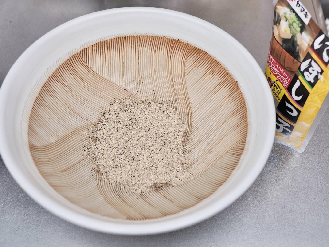 how to make super savory hiyashiru from miyazaki 00007