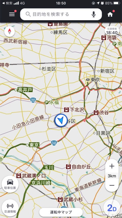 Maps app task switch assistance ios shortcut next app to improve the driving experience 00003