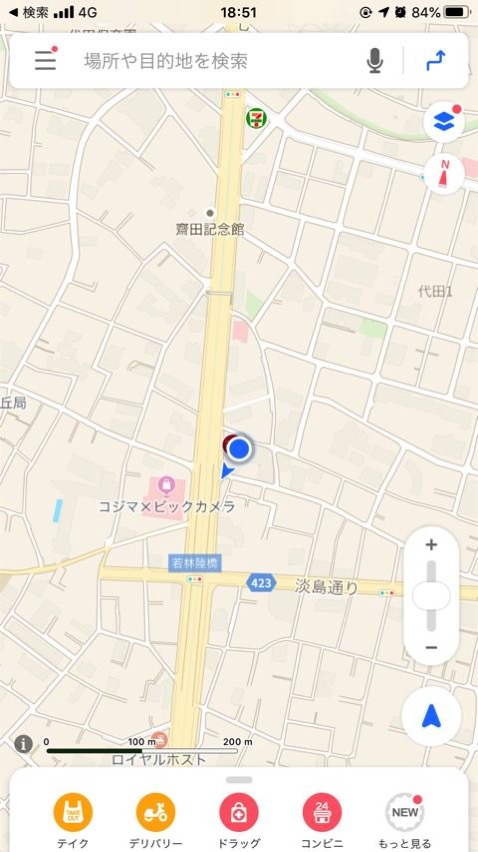 Maps app task switch assistance ios shortcut next app to improve the driving experience 00004