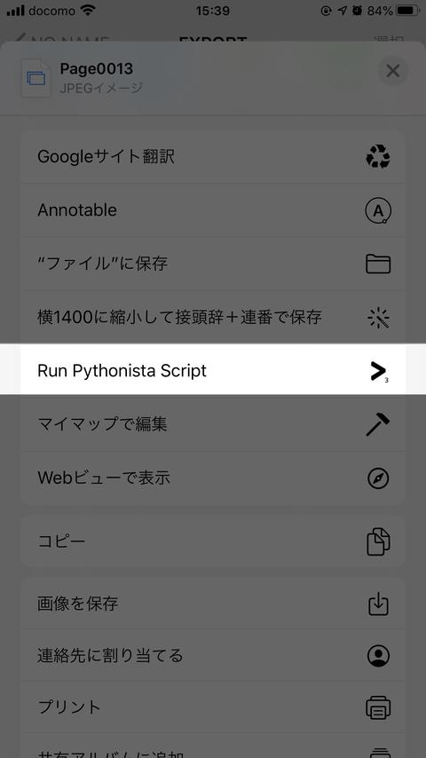 working with external files in the pythonista 3 00009