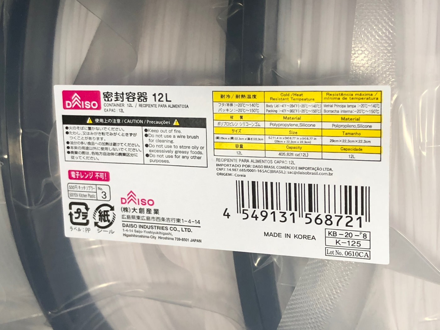 A dry box with a filament delivery function made using an airtight container from daiso 00027